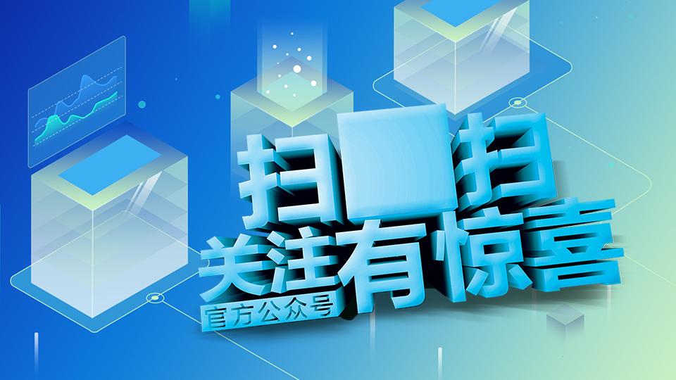 微信/H5开发